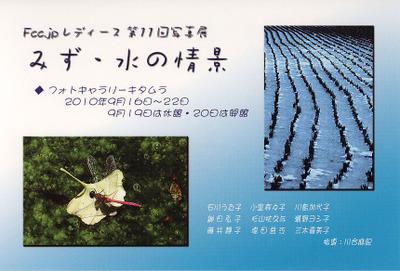 Kawai_scan1