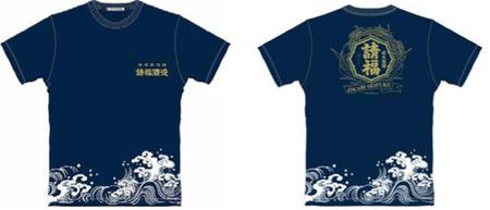 Uniqlo_tshirts_20111418_2