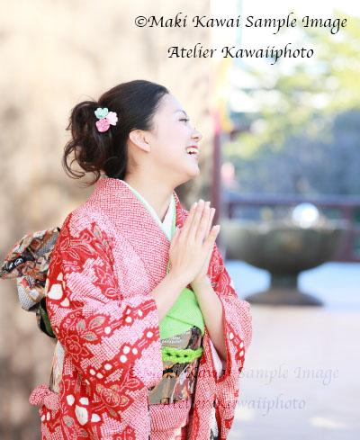 Mk1_2459kawaikawai
